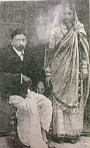 Uemon and Hariprabha Takeda.jpg