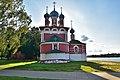 Uglich. Kremlin. Church of Prince Dimitry On the blood.jpg