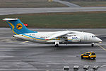 Ukraine International Airlines Antonov An-148-100B Dvurekov-1.jpg