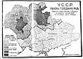 UkrainianFamine1921harvest.jpg