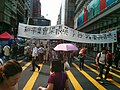 Umbrella Revolution (27692527864).jpg