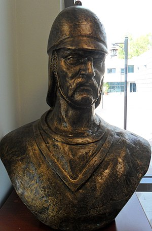 Umur of Aydın - Bust of Umur of Aydin in the Mersin Naval Museum