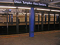 Union Turnpike-Kew Gardens Station by David Shankbone.jpg