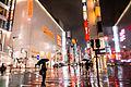 Uniqlo - Tokyo (17597234074).jpg