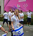 Universiade2015.JPG