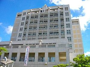 Urasoe, Okinawa - Urasoe City Hall