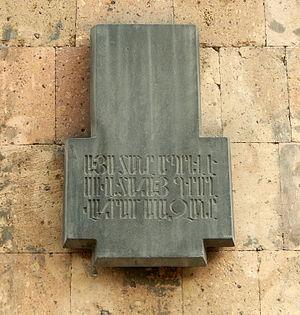 Vahram Alazan - Vahram Alazan's plaque in Yerevan