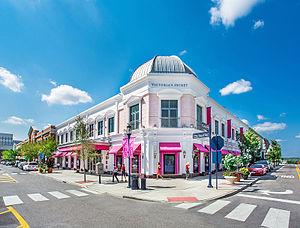 Easton Town Center - Image: Victoria's Secret