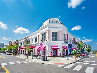 Easton Town Center - Image: Victoria's Secret