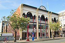 Victoria, BC - Gee Tuck Tong Benevolent Association Building 02 (20302641328).jpg