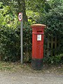 Victorian pillar box at Holme Pierrepont, NG12 47 - geograph.org.uk - 1385931.jpg