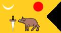 Vijayanagara flag.png