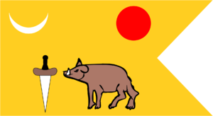 Battle of Raichur - Image: Vijayanagara flag