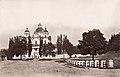 Vilnia, Antokalskaja, Lateranski. Вільня, Антокальская, Лятэранскі (J. Čachovič, 1870).jpg