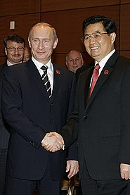 Vladimir putin wikipdia a enciclopdia livre putin com o ex presidente chins hu jintao fandeluxe Image collections