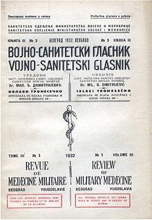 9673ddff494aab Vojnosanitetski pregled — Vikipedija, slobodna enciklopedija
