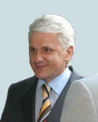 Presidential Administration of Ukraine - Image: Volodymyr Lytvyn 2005