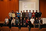 File:WM CEE Meeting 2013 - group photo (without Peter).jpg