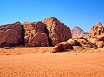 Wadi rum desert.jpg