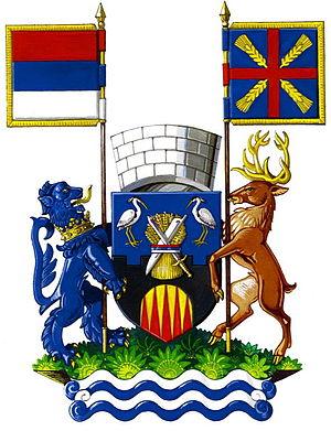 Pećinci - Image: Wappen Pecinci