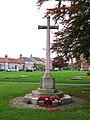 War memorial, Catterick - geograph.org.uk - 1563836.jpg