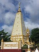 Wat Phra That Nong Bua 02.jpg
