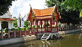 """""""Sala Nam"""" en Khlong dentro del recinto del templo"""