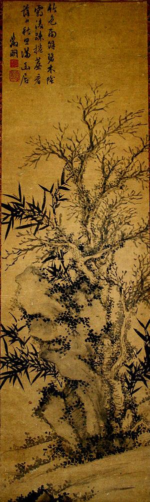 Wen Zhengming - Image: Wen Zhengming (Nantoyōsō)