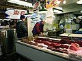 Whale meat on sale at a Tokyo fish market in 2008.jpg