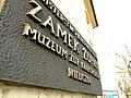 Wieliczka, solné muzeum.JPG