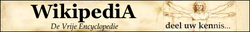 WikiBanner9.png