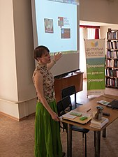 WikiConference 2017 Kherson. Day 1 - Photocontests 09.jpg