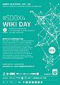 Wikiday2.jpg