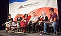 Wikimania 20170811-7642.jpg