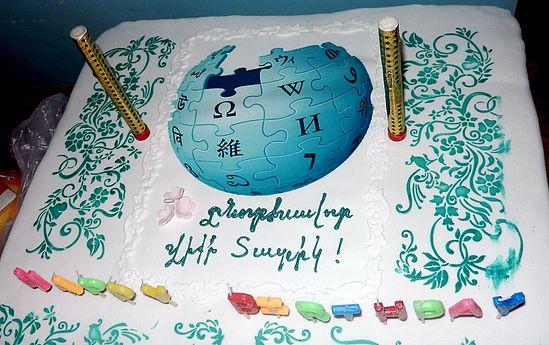 Wikipedia logo cakes, ArmAg.jpg