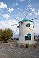 Windmill Zakynthos, Greece (45750880474).jpg