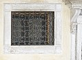 Window and grate Courtyard of the Doges Palace Venice.jpg