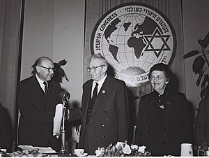 Israel Goldstein - Dr. Israel Goldstein awards the Stephen Wise award to President Yitzhak Ben Zvi at the World Jewish Congress held in 1956 at the King David Hotel in Jerusalem.