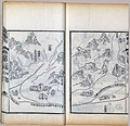 Wu bei zhi LOC 2004633695-10.jpg