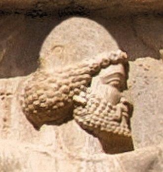 Gandāra - Xerxes I tomb, Gandāra soldier, circa 470 BCE (detail).