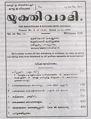 Irreligion in India - The Yukthivadi in 1929 was the first atheist/rationalist magazine published in Malayalam.