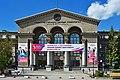 Yekaterinburg UralStateUniversity 005 2605.jpg