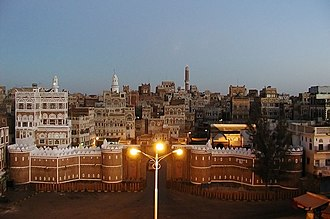 Great Mosque of Sana'a - The two white minarets on the left are those of the Great Mosque.