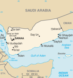 List of cities in Yemen Simple English Wikipedia the free