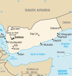 Yemeni Civil War (1994) - Map of Yemen