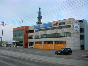 Yeoncheon Fire Station.JPG