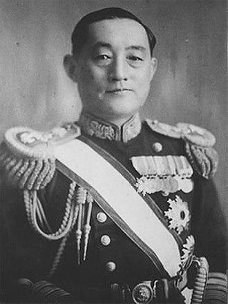 Mitsumasa Yonai - Image: Yonai Mitsumasa