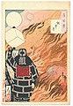 Yoshitoshi - 100 Aspects of the Moon - 22.jpg
