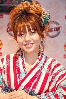 Yui Makino Musical artist