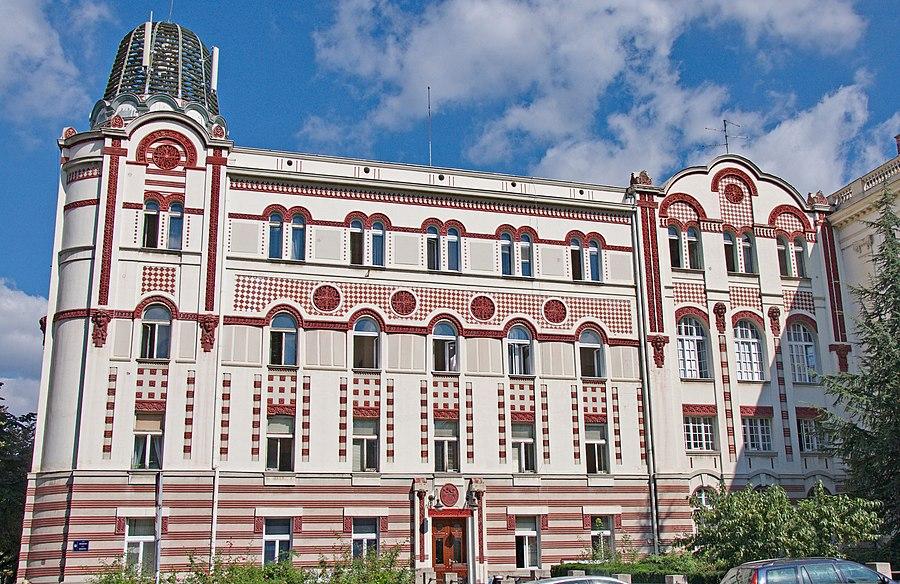 Old Telephone Exchange, Belgrade